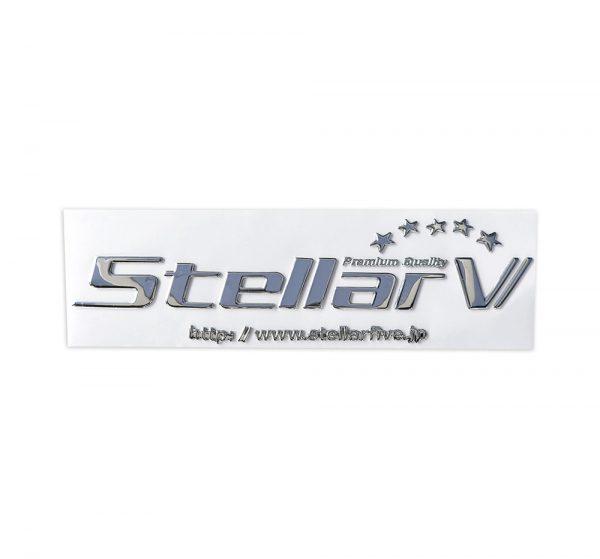 Stellar V